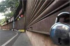 up government tightens up during lockdown case filed against 400