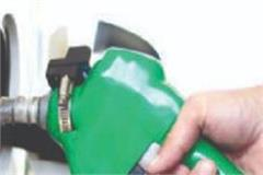 private drivers will not get petrol diesel