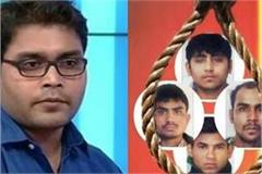 the testimony of nirbhaya s friend hangs the culprits know where