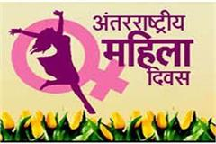 programs will be held in all districts on women s day duties