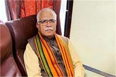 congress mla b b cm on batra s allegations agreed