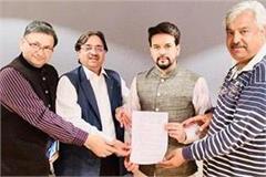 delegation submitted memorandum to anurag thakur