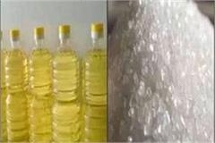 oil and sugar did not reach 62 ration depots rusts on the foreheads