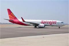 spicejet flight from adampur to delhi took 30 minutes late