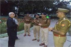 now the police will make you feel safe by doing namaste in the morning