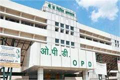 opd will be closed in bk hospital till march 31