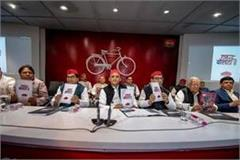 samajwadi party will run a public relations campaign on dr lohia