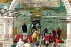 devotees visit shri darbar sahib
