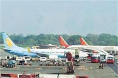 daily flights to jaipur from adampur airport