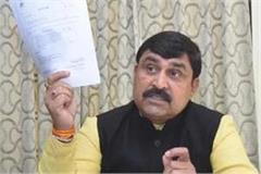 apologize to the punjabi society of the state tarun bhandari