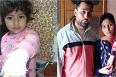 2 year old granddaughter boiled in oil grandmother arrested