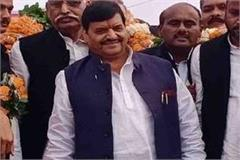 can ally with sp but not merge party shivpal