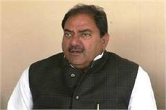 dismissal of allegations is like covering corruption abhay chautala