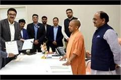 mou signed with yogi under  one district one product  scheme