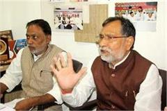 senior sp leader said bjp is more dangerous than corona virus