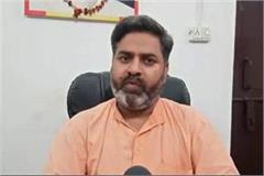 case filed against hindu mahasabha state spokesperson ashok pandey