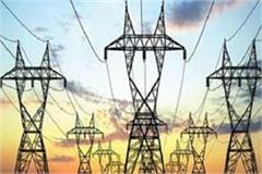 grievance redressal forum will visit to hear the electricity consumers