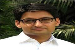 deepender rejected the post of state president for rajya sabha