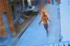 fire set itself outside girlfriend s house
