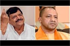 shivpal yadav accuses yogi sarkar of  feeling of revenge