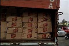 mp police success 10 lakh illegal liquor seized in satna