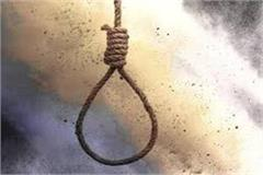 mentally disturbed student hangs her life