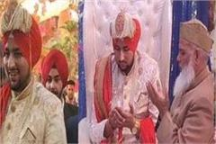 muslim groom wears turban thank sikhs pictures viral on social media
