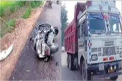 overloaded dumper crushed elderly man to death