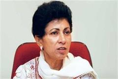 british government gave to ambedkar house kumari selja