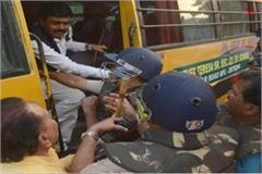 stone pelting and scuffle with workers at bjp office