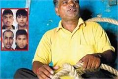 pawan hangman breaks his grandfather s record hangs 4 convicts together