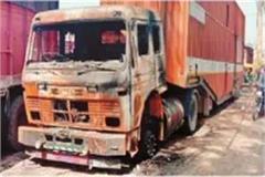 container fire due to high voltage line driver saved life by jumping
