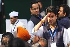 know who is the leader who joins jyotiraditya scindia with modi shah