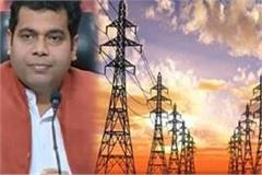 when will you get free electricity in up like delhi the energy minister