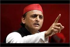 bjp is filing fake cases against sp workers akhilesh yadav