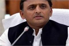 learn from the countries who took care of corona and control over it akhilesh