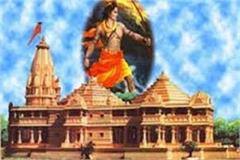 ramlala s temporary temple will not have bullet proof fiber
