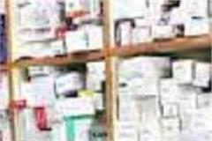 time for vegetable chemist shops in shimla