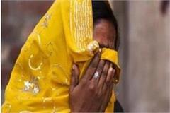 lockdown woman pleads my husband has died send me pratapgarh