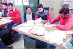 screening game busted in punjab 2 arrested center sealed