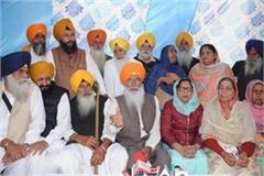 mp gulshan supported dhindsa
