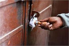 municipal corporation takes major action against liquor sealed