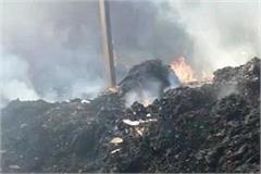 fierce fire in factory burning of goods and machinery worth crores of rupees