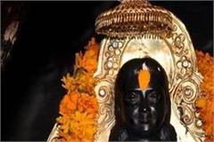 closure of baba balaknath temple also