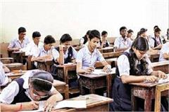 now school students will read the glorious history of haryana