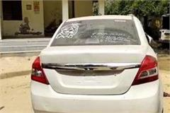 driving chari s car will cost dear ssp suspended