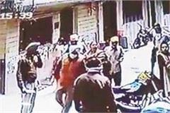 beaten man in amritsar