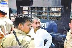 7 people convicted including sengar in rape victim s father s murder case