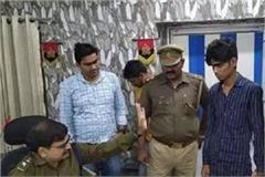 up police victim of swindle what will happen to common people