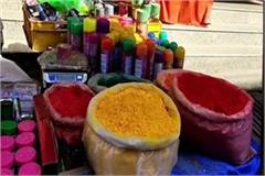 sales of colors in industrial city faded sanata is spreading in the markets